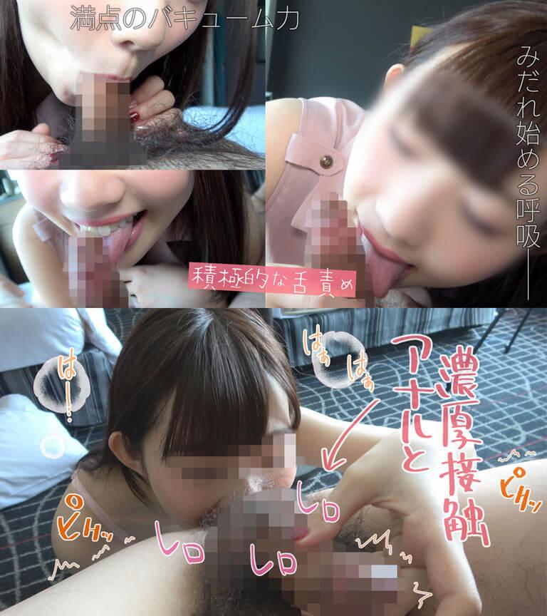 【素人さんのハメ撮り動画】どこのアイドルグループですか?というような美少女の玉舐め、アナル舐め、ノーハンドフェラ、乳首ビン勃ちに目が釘付け!